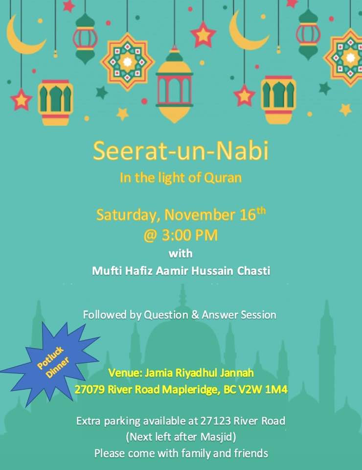 Seerat-un-Nabi-in-the-Light-of-Quran-1441-Maple-Ridge