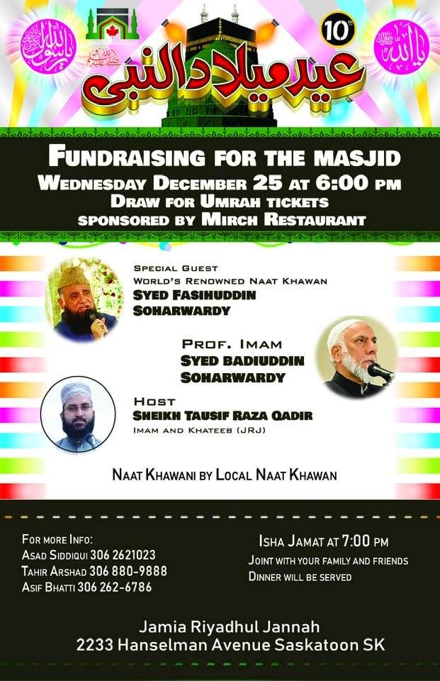 10th-Annual-Eid-Milad-un-Nabi-S-Conference-Saskatoon-1441