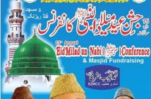 15th-Annual-International-Eid-Milad-un-Nabi-S-Conference-Ajax-December-24-2019