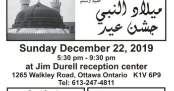 20th-Annual-Eid-Milad-un-Nabi-S-Conference-Ottawa-1441-December-22-2019