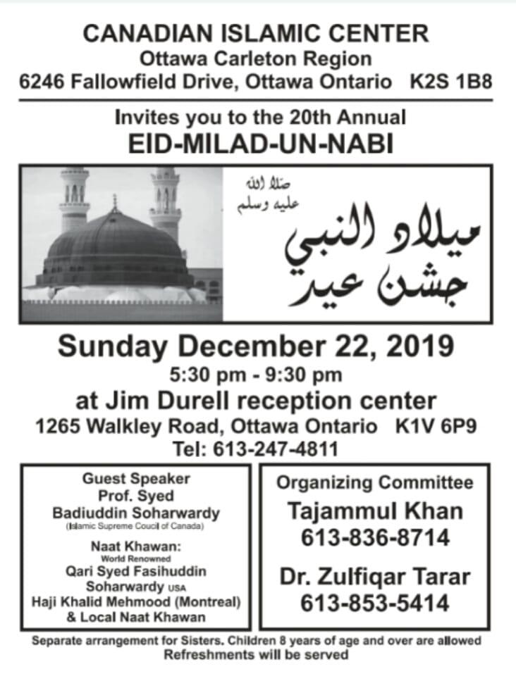 20th-Annual-Eid-Milad-un-Nabi-S-Conference-Ottawa-1441-December-22-2019