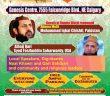 24th-Annual-International-Eid-Milad-un-Nabi-S-Conference-1441-Calgary-December-28-2019