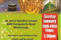 Eid-Milad-un-Nabi-S-Conference-Ladies-Only-1441-JRJ-Mississauga
