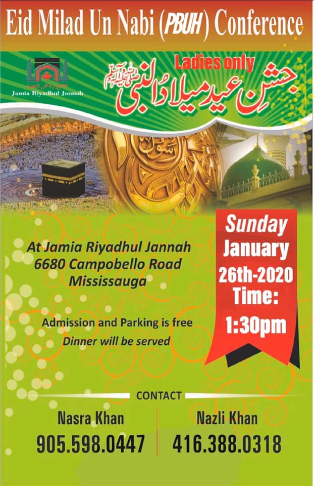 Eid-Milad-un-Nabi-S-Conference-Ladies-Only-1441-JRJ-Mississauga
