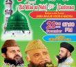 Jashn-e-Eid-Milad-un-Nabi-S-1441-Montreal-December-21-2019