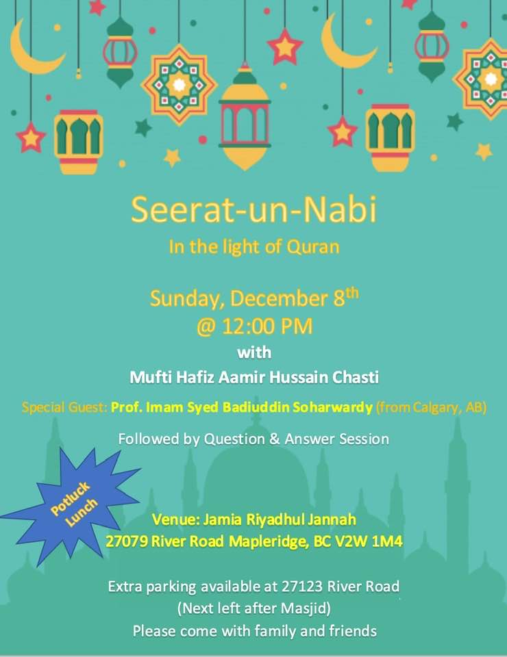 Seerat-un-Nabi-S-Conference-1441-December-8-2019-Mapleridge