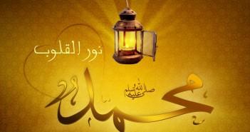 eid-milad-un-nabi-SHEIKH-ABDUL-AZIZ-BIN-BAAZ-OF-SAUDI-ARABIA