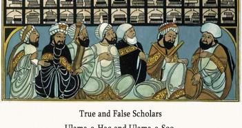 rue-and-False-Scholars---Ulama-e-Haq-and-Ulama-e-Soo