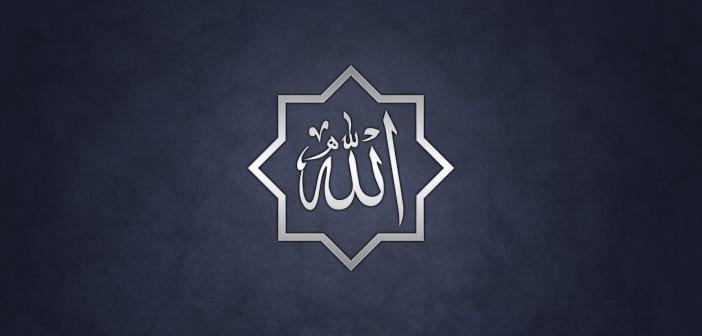 ALLAH Islamic HD Wallpapers