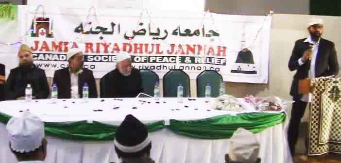Eid-Milad-un-Nabi-(PBUH)-by-Professor-Syed-Badiuddin-Soharwardy