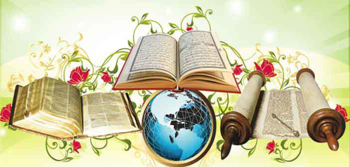 Is-Torah-Anti-Semitic-and-Bible-Anti-Christian