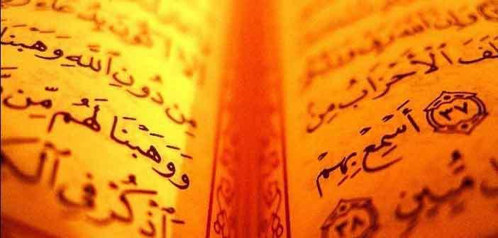 Quran-misinterpreted--just-like-Bible