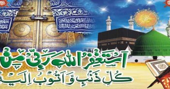 The-Etiquettes-(ADAAB)-for-Makkah-and-Madinah