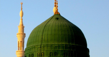 green-dome-madine