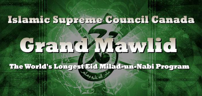 iscc-grand-mawlid