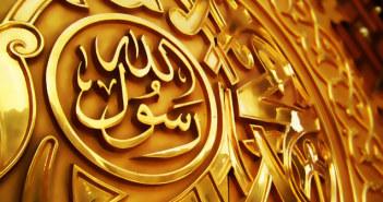 who-was-muhammad
