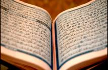 Quran-shareef