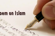 A-Poem-on-Islam