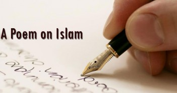 A-Poem-on-Islam