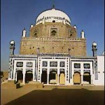 Mazar Mubarak Shaikh-ul-Islam Hazrat Bahauddin Zakriay Soharwardy (May Allah be pleased with them) in Multan, Pakistan