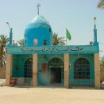 According to some tradition, Prophet Hazrat Ayyub (peace be upon him) has been buried here. This Mazar is located in Iraq