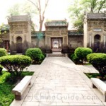The historical Xian Mosque in China