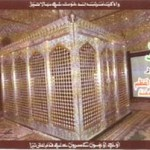 Qabr-e-Anwar of Hazrat Sayyidna Abdul Qadir Jilani (May Allah be pleased with him) in Baghdad.
