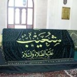 The Qabr-e-Anwar of Hazrat Prophet Shoaib (peace be upon him) in a room to the east of the main mosque and prayer area.