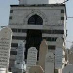 Mazar of Hazrat Hafsa (May Allah be pleased with her) in the Bab al-Saghir Cemetery south of the old city of Damascus.