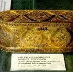 In Topkapy museum, Turkey, this box contains the soil from the Qabr-e-Anwar (grave) of Prophet Muhammad (peace be upon him).