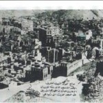 An old photograph of the city of Makkah. On the right was the house of Hazrat Abdullah and Hazrat Aminah where Prophet Muhammad (peace be upon him) was born.