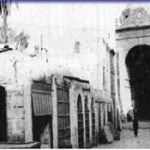 A historic photograph of Bab Al Salam (gate of peace) in Masjid-Al Nabawi Sharif in Madinah.