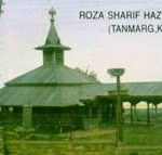 Mazar of a saint of Kashmir Hazrat Baba Hyder Rishi in Anantnag, Occupied Kashmir.