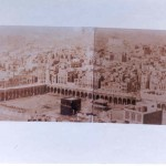 Almost a century old picture of Makkah-tul-Mukarramah