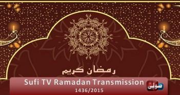 ramadan-transmission