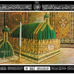 Mazar-e-Mubarak (Grave) of Allah's Last Messenger, Muhammad (Peace be upon him). On the left is the Mazar-e-Mubarak, first Caliph of Islam, Ameer ul Mo'mineen Sayyidna Abubakr AlSiddiq (May Allah be pleased with him)