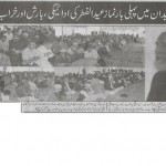 Coverage in the Canadian Times of the first ever Eid-ul-Fitr Prayer at the Gunbad-e-Khizra Masjid and Islamic School