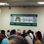 JRJ Mississauga - Ramadan 1436 Taraweeh Time 1