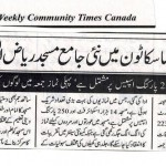 Jamia Riyadhul Jannah Saskatoon - Weekly Community Times Coverage