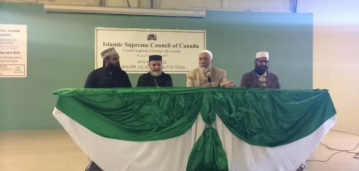 Shaan-e-Auliya RA Conference Toronto 2014 - image