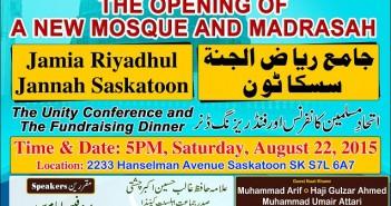JRJ Saskatoon Unity Conference and Fundraising Dinner
