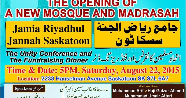 JRJ Saskatoon Unity Conference and Fundraising Dinner