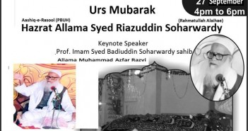 Urs-Allama-Peer-Syed-Riazuddin-Soharwardy-Calgary Whitehorn Community Association-September 27-Calgary