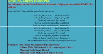 10 Daily Mahafil-e-Shohada-e-Karbala-Calgary-October14-23-2015