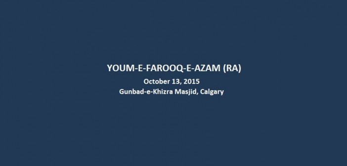 Youm-e-Farooq-e-Azam-AS-October-13-2015-Calgary