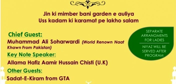 Urs-Mubarak-Sarkar-Ghous-e-Azam-RA-Spiritual-Society-Toronto-1437
