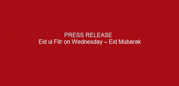 Eid-ul-Fitr-on-Wednesday-Eid-Mubarak-1437