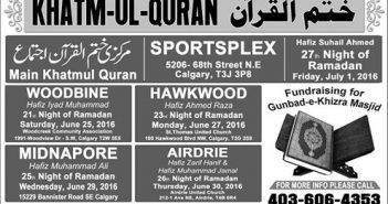 Khatm-ul-Quran-1437-Al-Madinah-Calgary-Islamic-Assembly