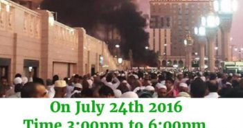 March-for-Madinah-July-24-2016-Toronto