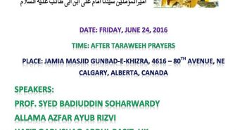Youm-e-Imam-Ali-AS-June-24-2016-Jamia-Masjid-Gunbad-e-Khizra-AMCIA-Calgary